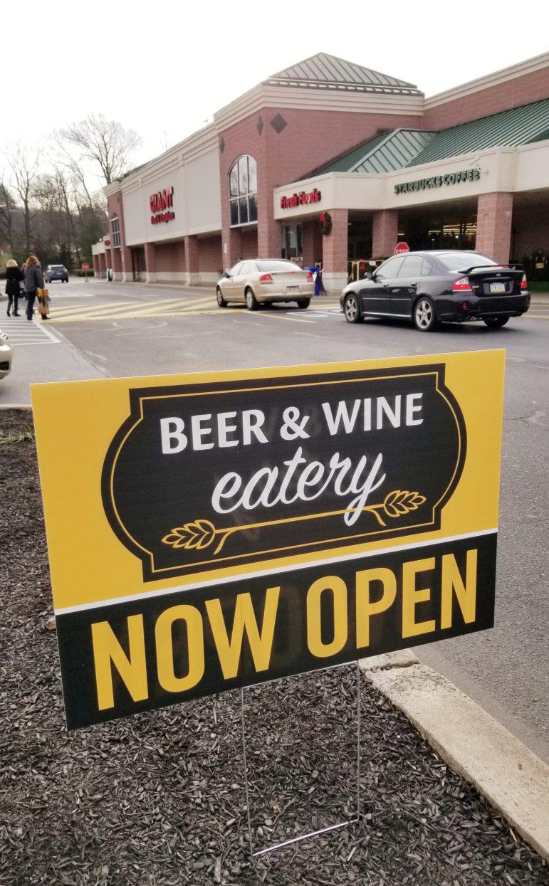 Beer & Wine Eatery
