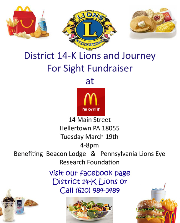 McDonald Fundraiser