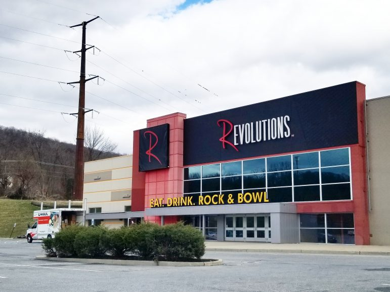 Revolutions Bowling Alley