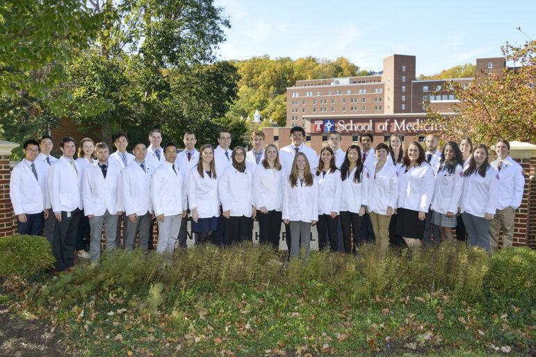 St. Luke's Medical School