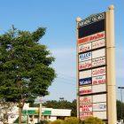309 Shopping Center Retail