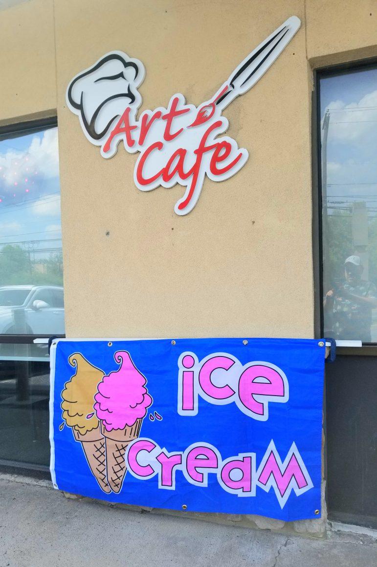 Art Cafe Ice Cream